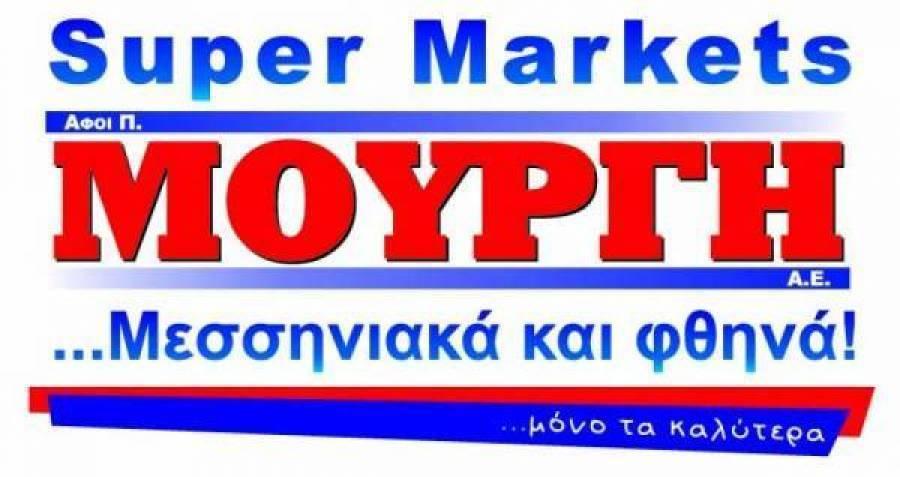 SUPER MARKET ΑΦΟΙ ΜΟΥΡΓΗ